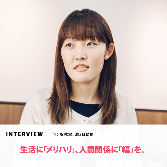 INTERVIEW01
