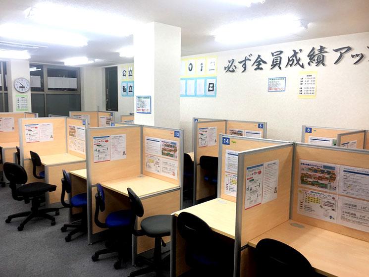大阪市 個別指導塾